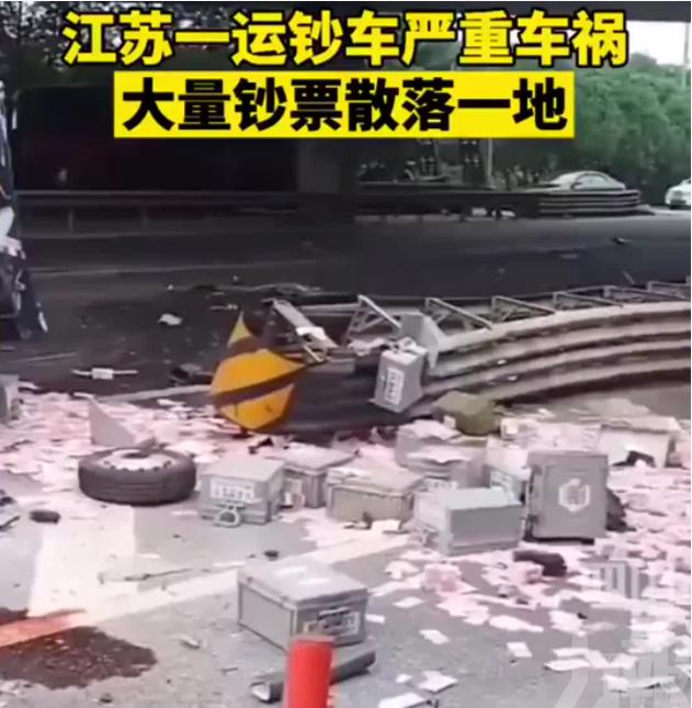 警方通報:造成2死4傷