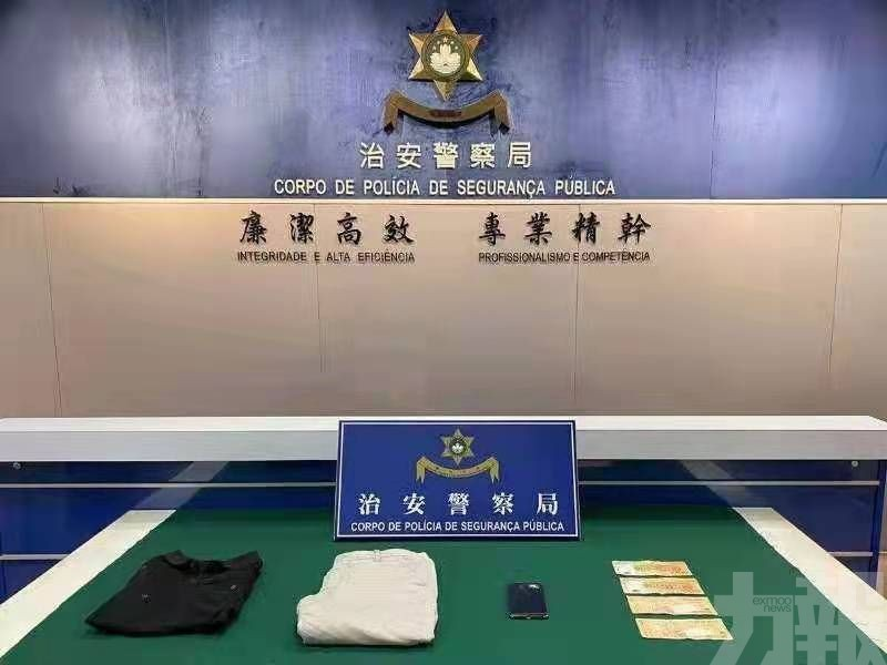 酒店沖涼期間被盜4000現金 警拘馬伕鳳姐在逃