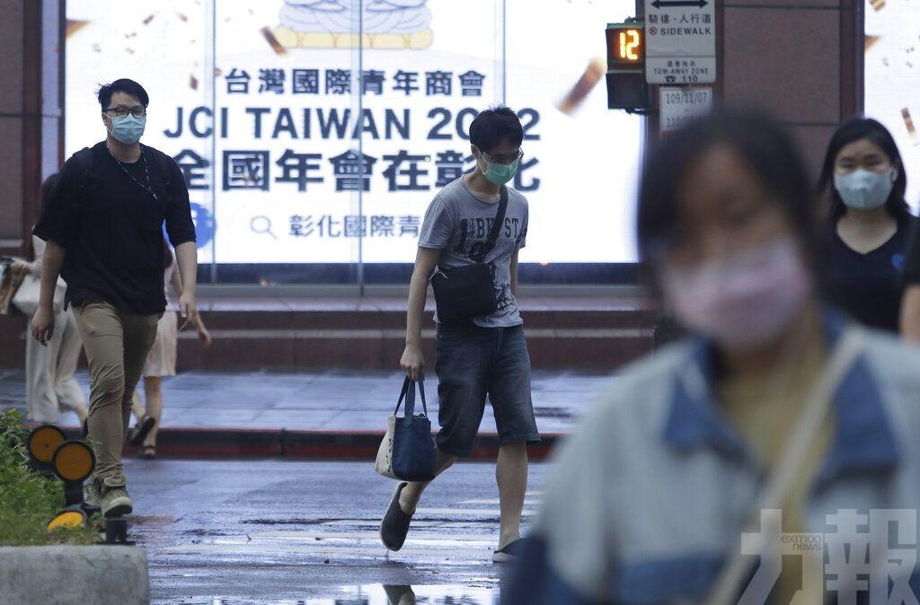 台灣新增兩宗本地確診
