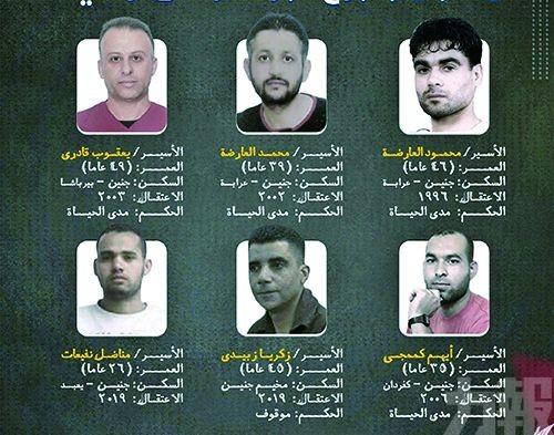 以色列捉回四人 兩人仍在逃