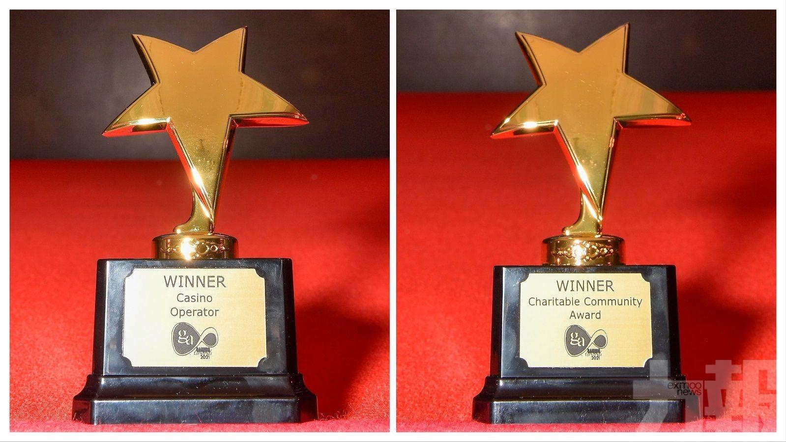 獲頒「國際博彩業大獎」殊榮