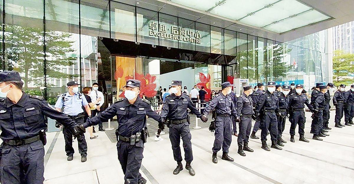 投資者圍堵深圳總部要求「還錢」