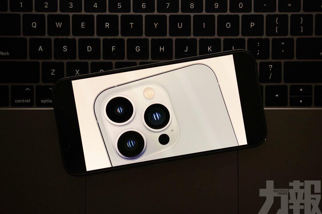 蘋果推出iPhone 13系列