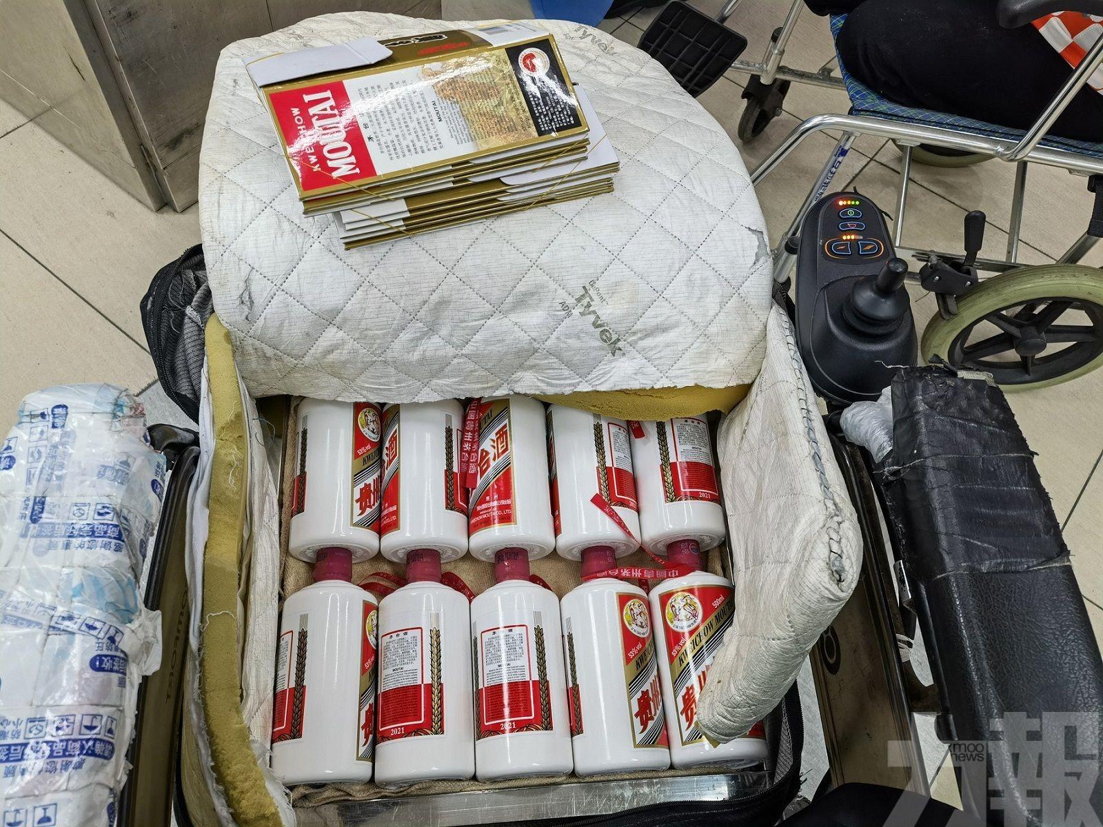 拱北海關一日查獲兩宗共14瓶酒