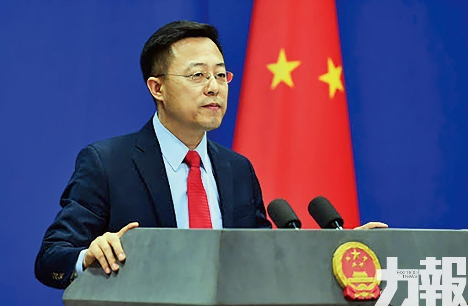 中方批評嚴重破壞地區和平穩定