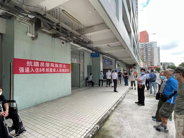 團體質涉行政失當:迫人瞓街