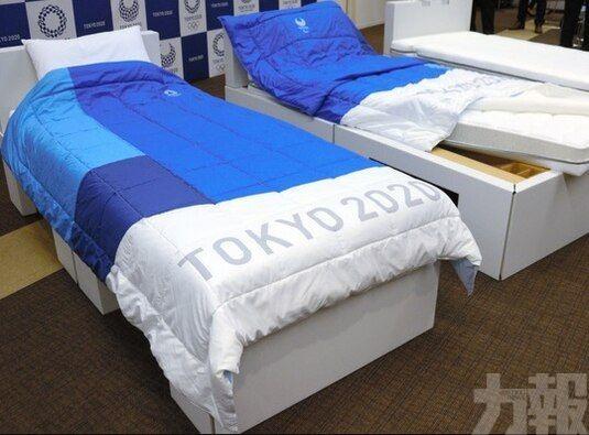 東奧選手村紙板床將用作新冠病床