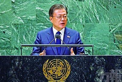 推動朝鮮半島和平