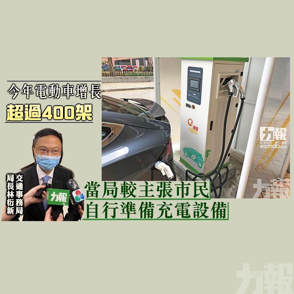 當局較主張市民自行準備充電設備