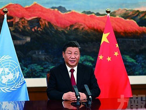 中國將出資15億人民幣成立基金