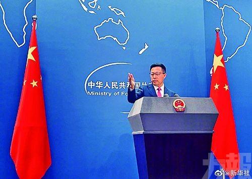 台灣沒資格加入聯合國
