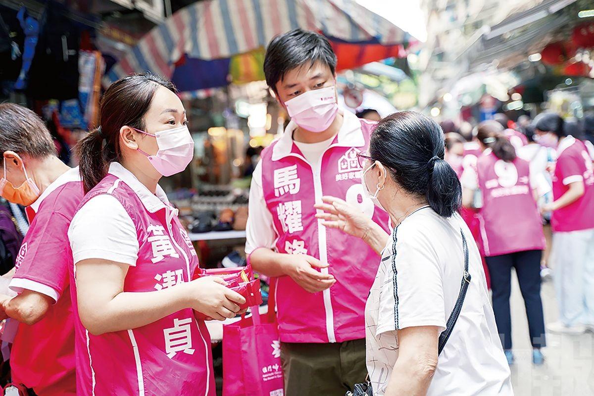 黃潔貞馬耀鋒:續為婦幼爭權益