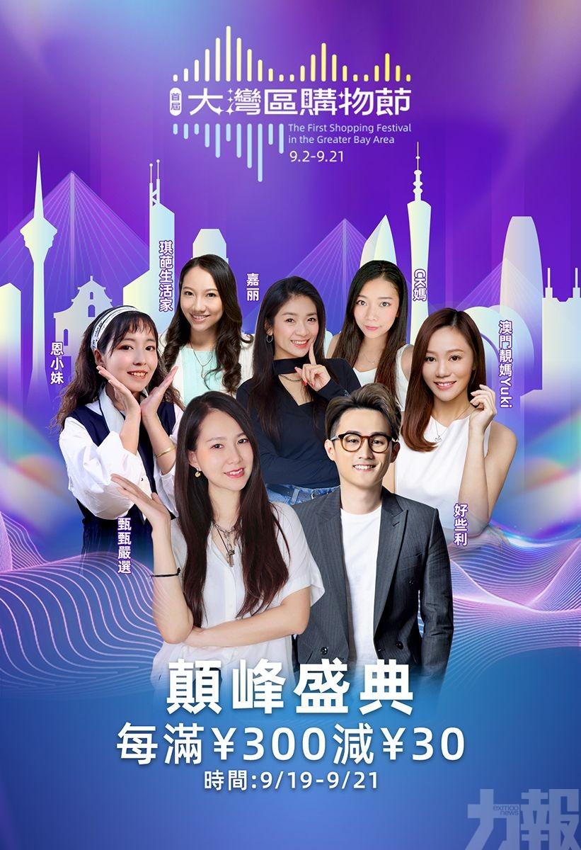 余佩欣挑戰網上直播平台