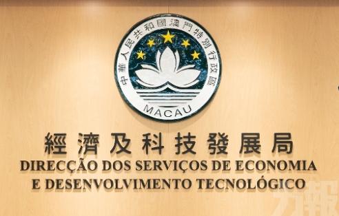 經科局將增兩工業產權網上申請服務