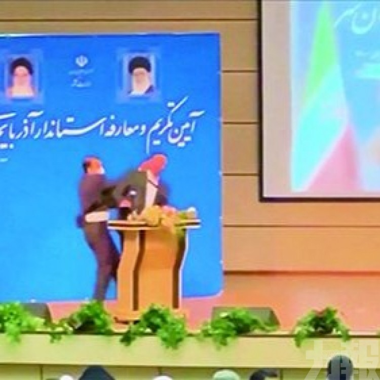 伊朗人夫掌摑省長洩憤