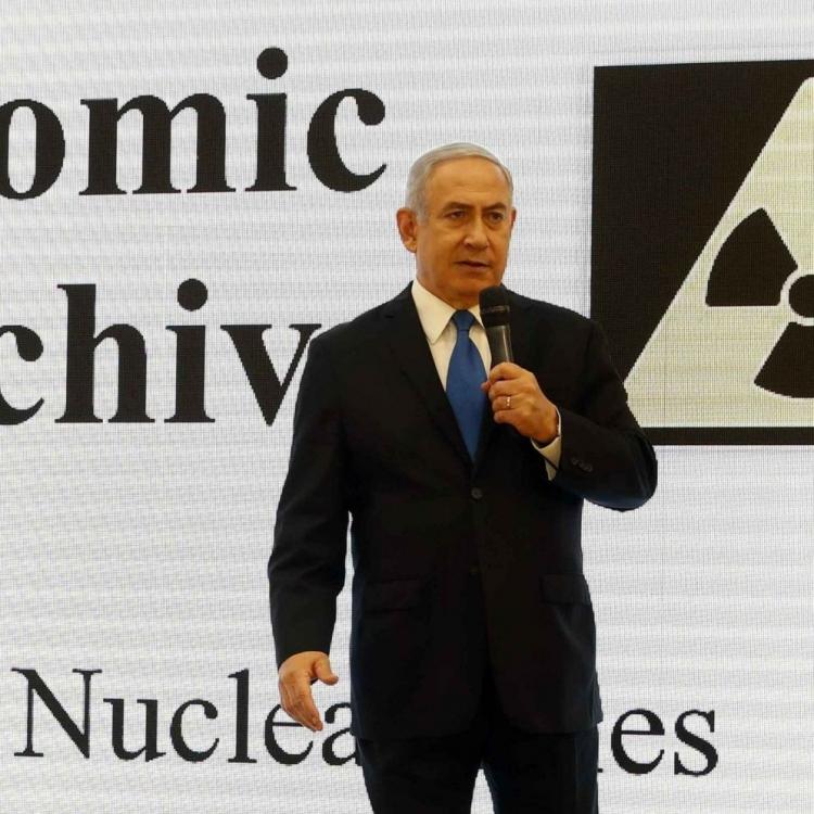 證明伊朗曾發展核武