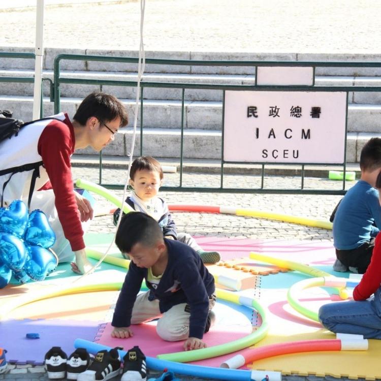 明愛玩樂活動 冀促進親子互動