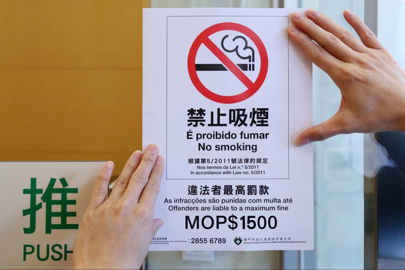 【煙民注意】《新控煙法》明日生效