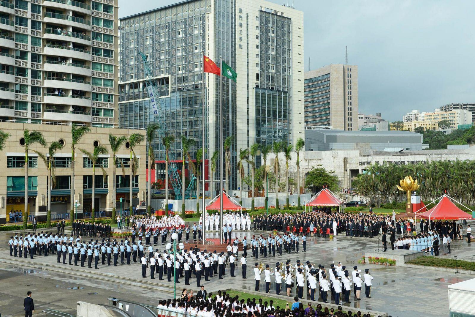 慶祝澳門特區成立18周年