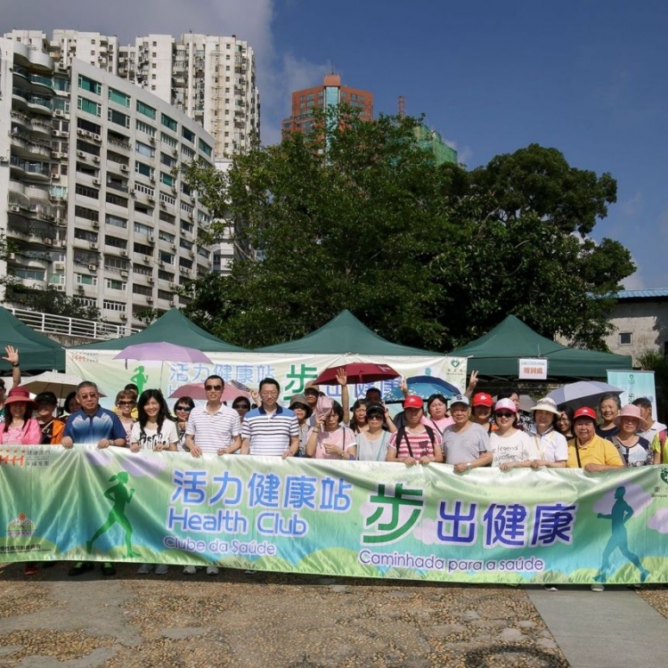 逾600人參與「步出健康」健步活動