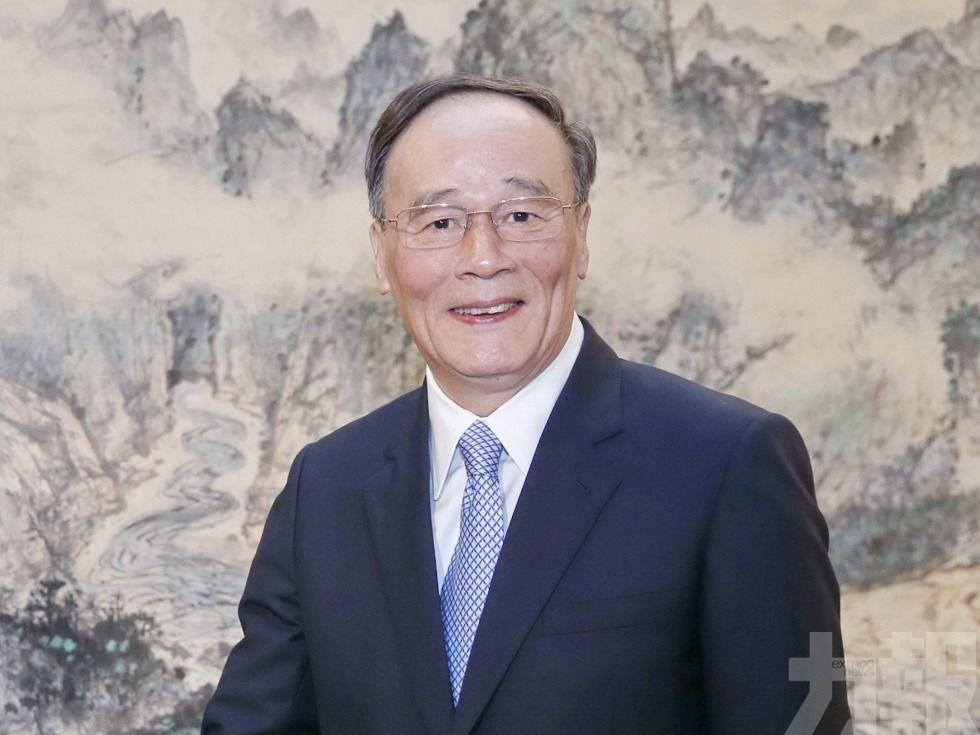 王岐山獲一票反對當選國家副主席