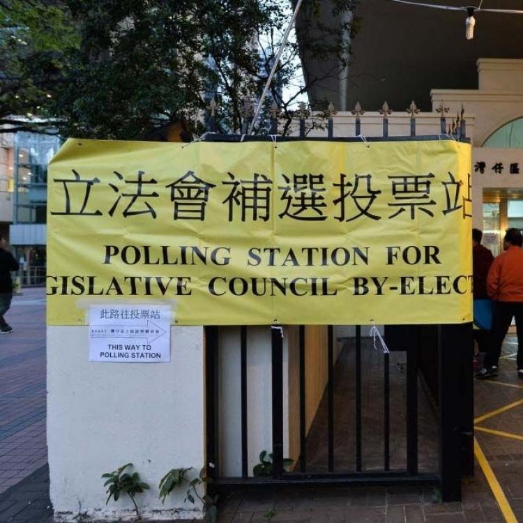 至晚上九時半投票率不足四成
