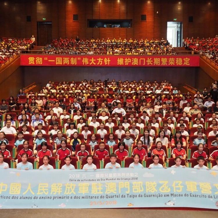 650師生氹仔軍營慶六一兒童節