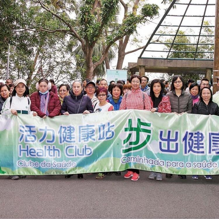 逾600居民參與 主題「預防癌症」