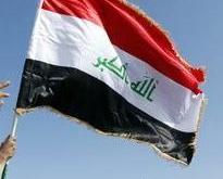 誓從IS手中奪回摩蘇爾