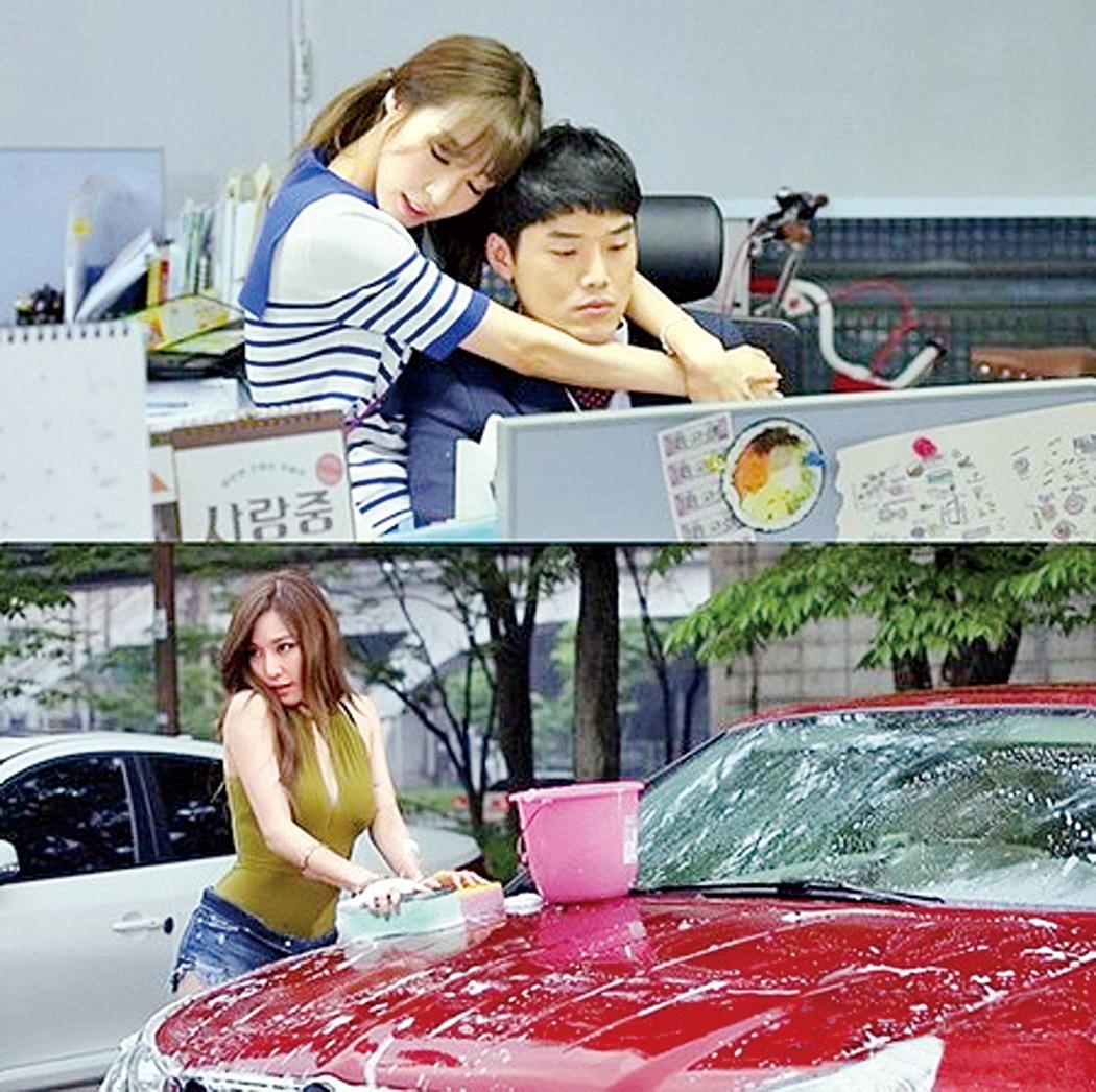 化身洗車女郎