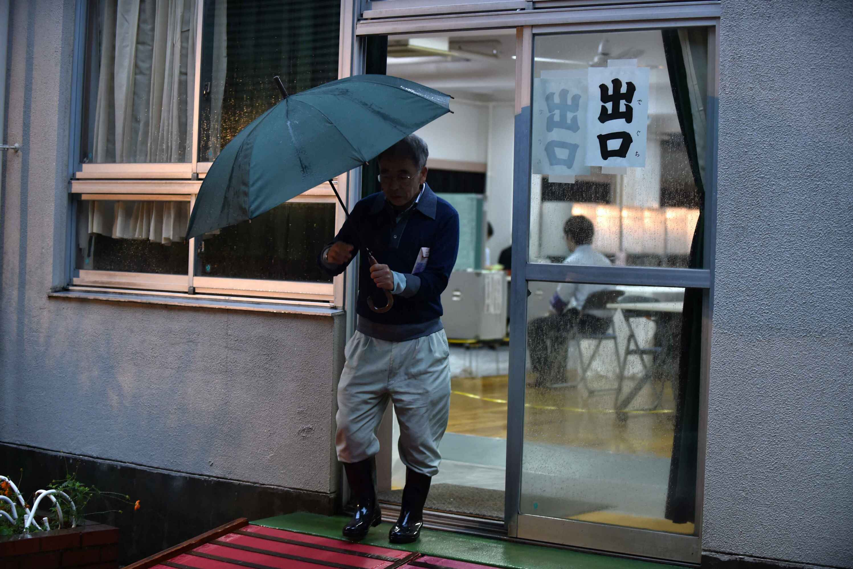 日本大選投票率較上屆低