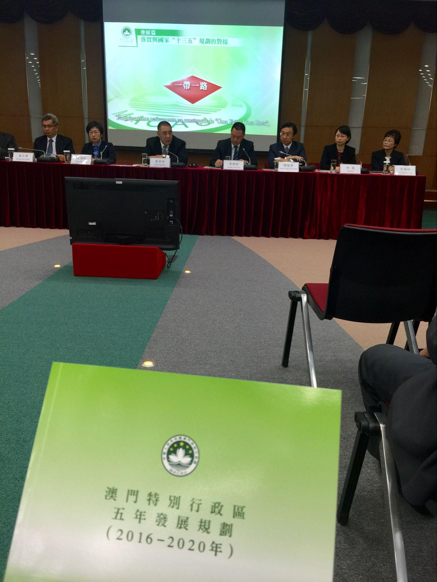 特區政府公布五年規劃正式文本