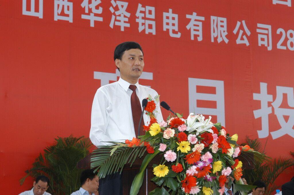 肖亞慶出任國資委主任