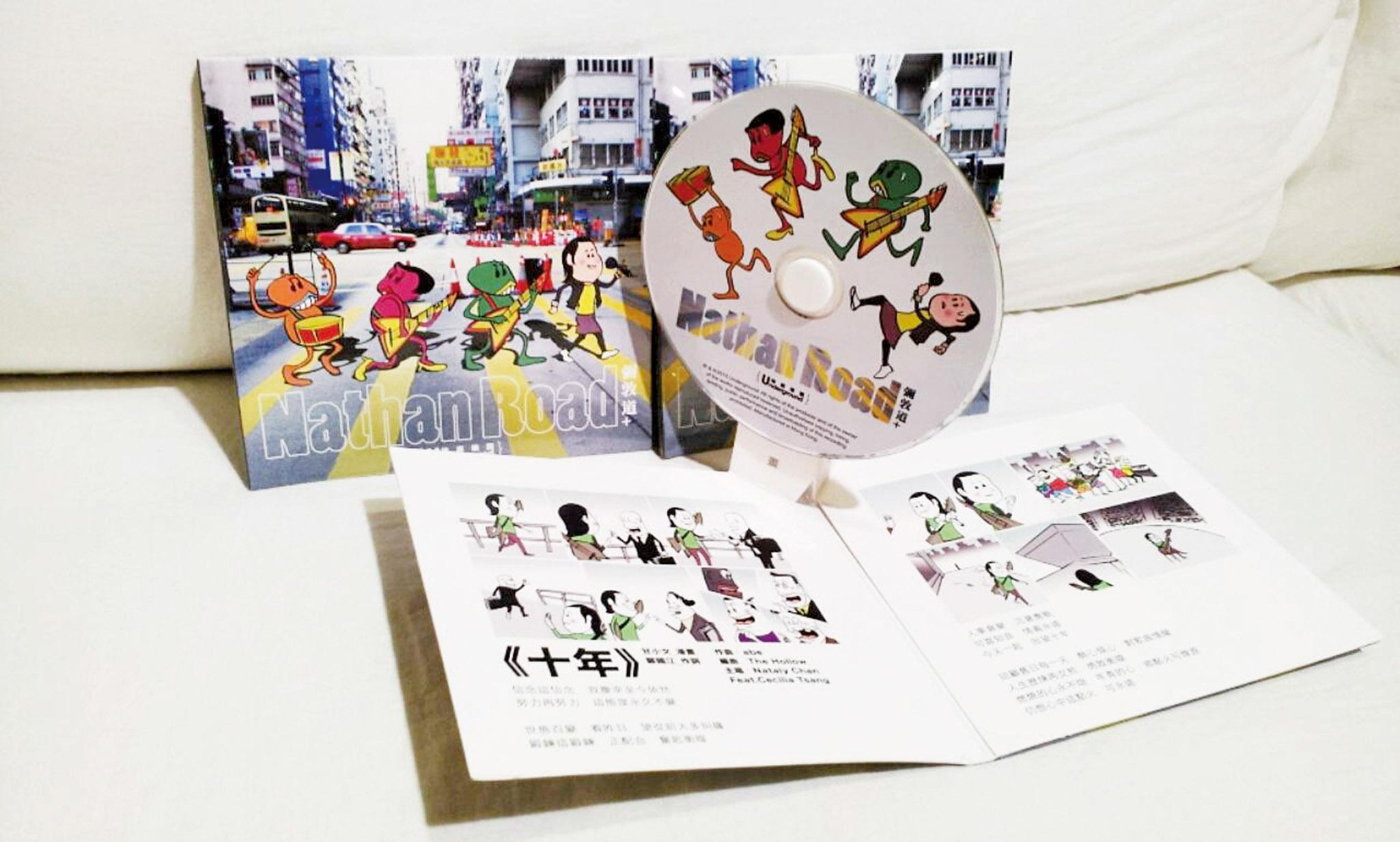 樂團漫畫聯乘新碟