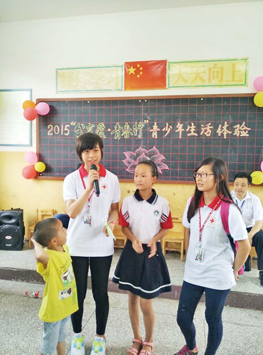 鼓勵兩地青年交流合作