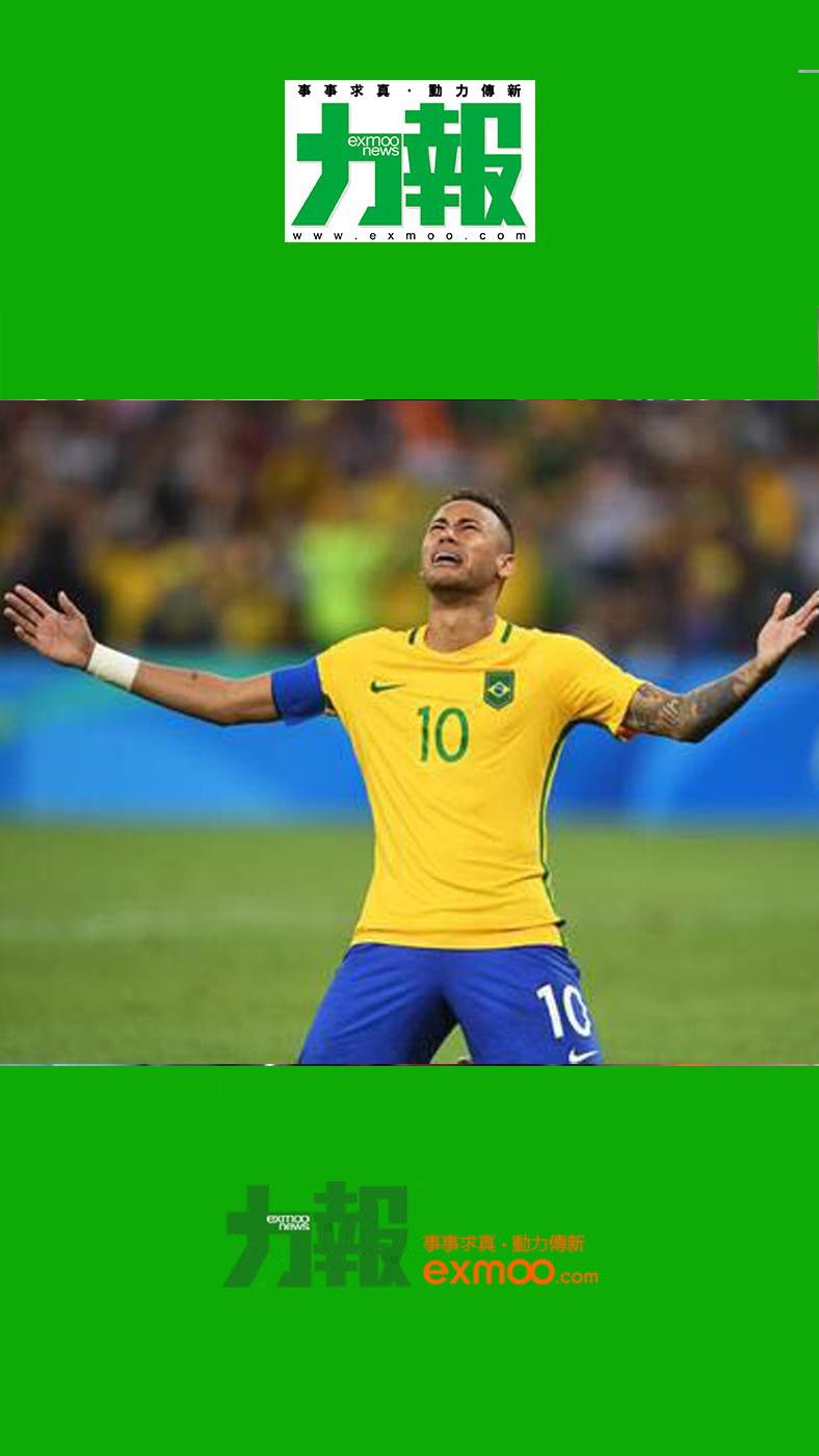 巴西首奪男足金牌