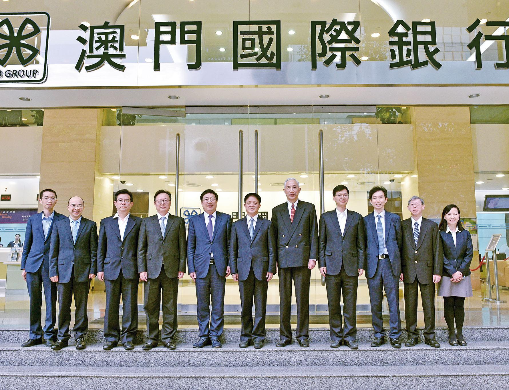 參觀澳門國際銀行