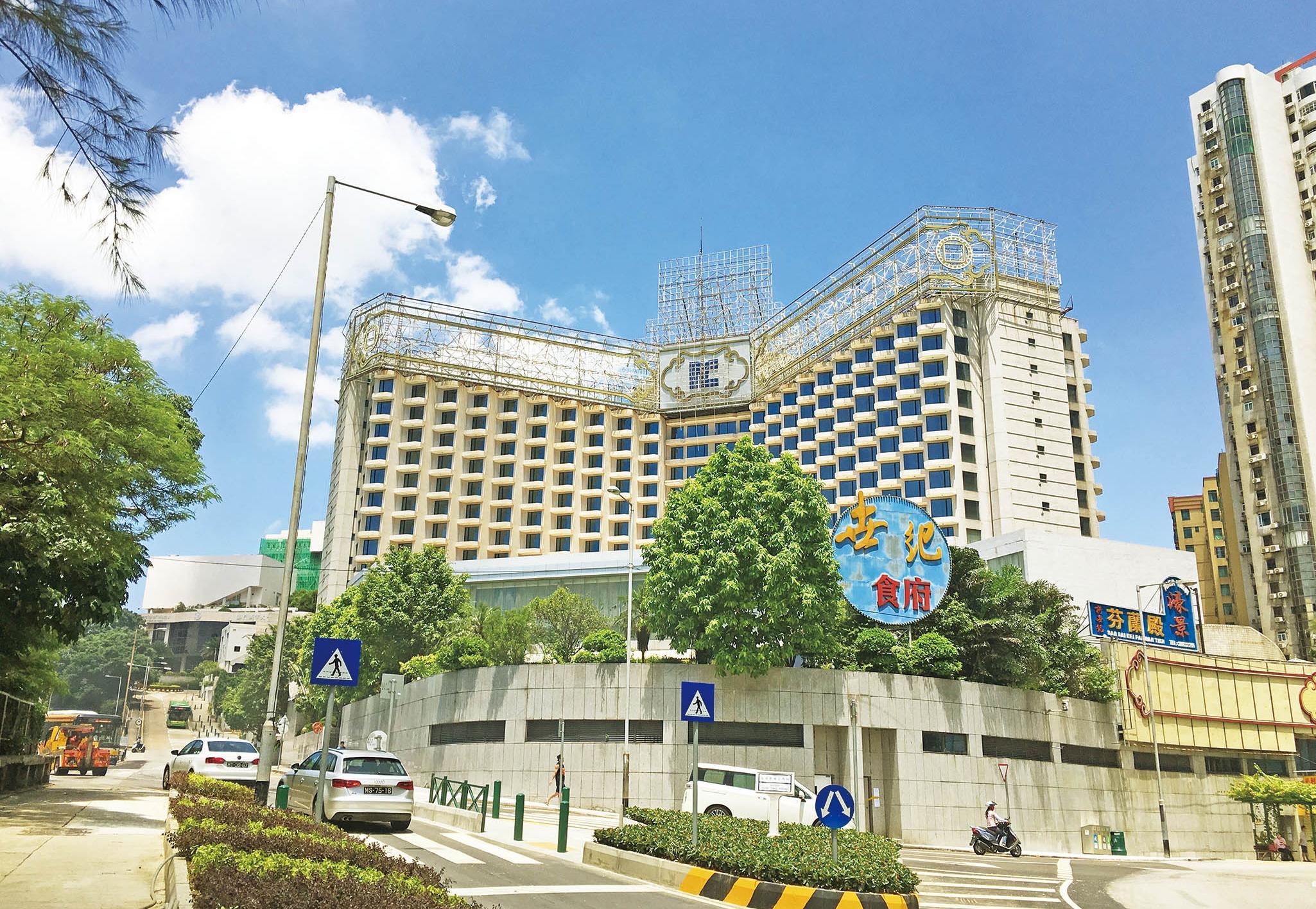 北京王府大飯店 走2.5億房債