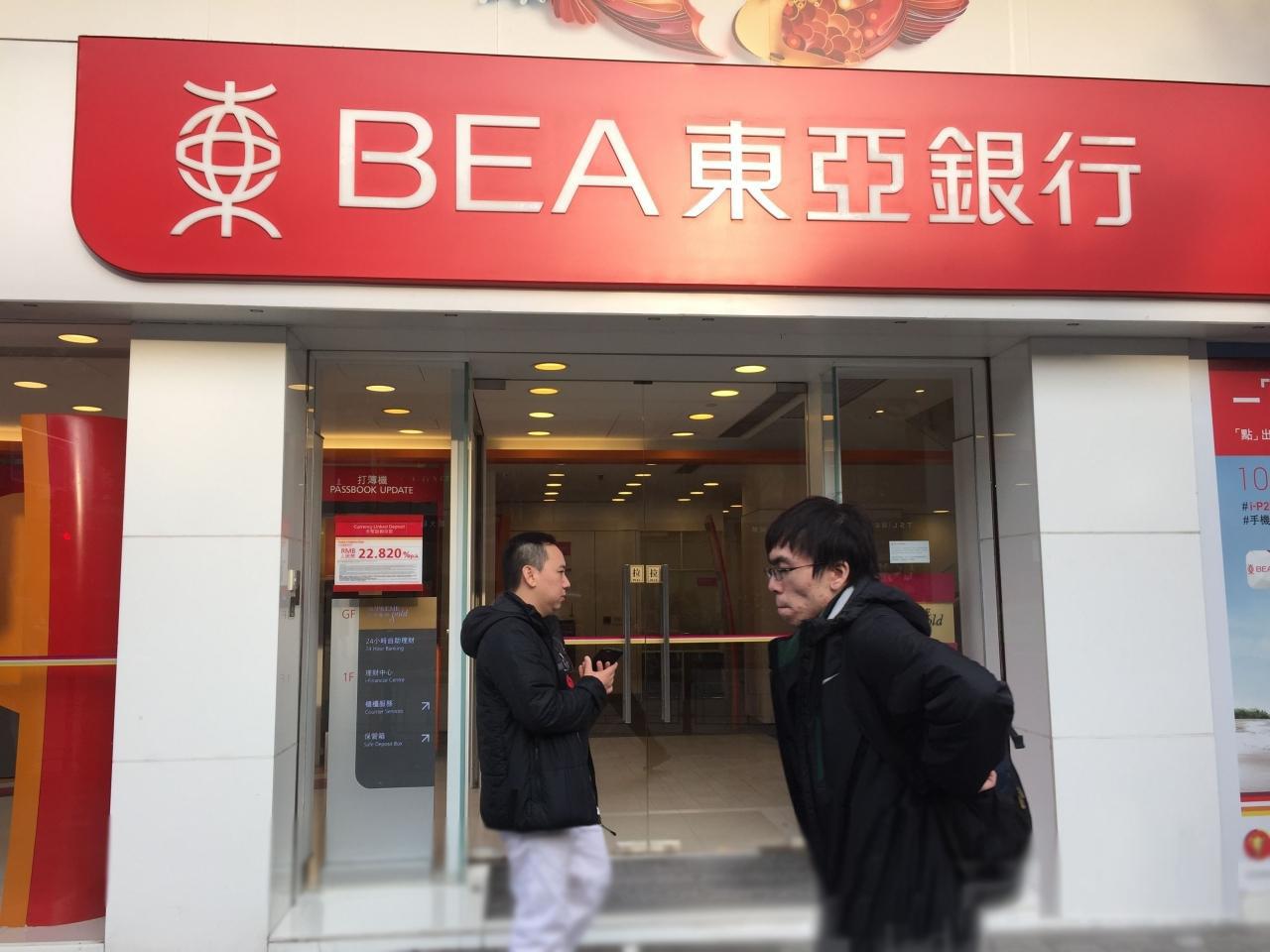 裁180人 關22個香港零售網點