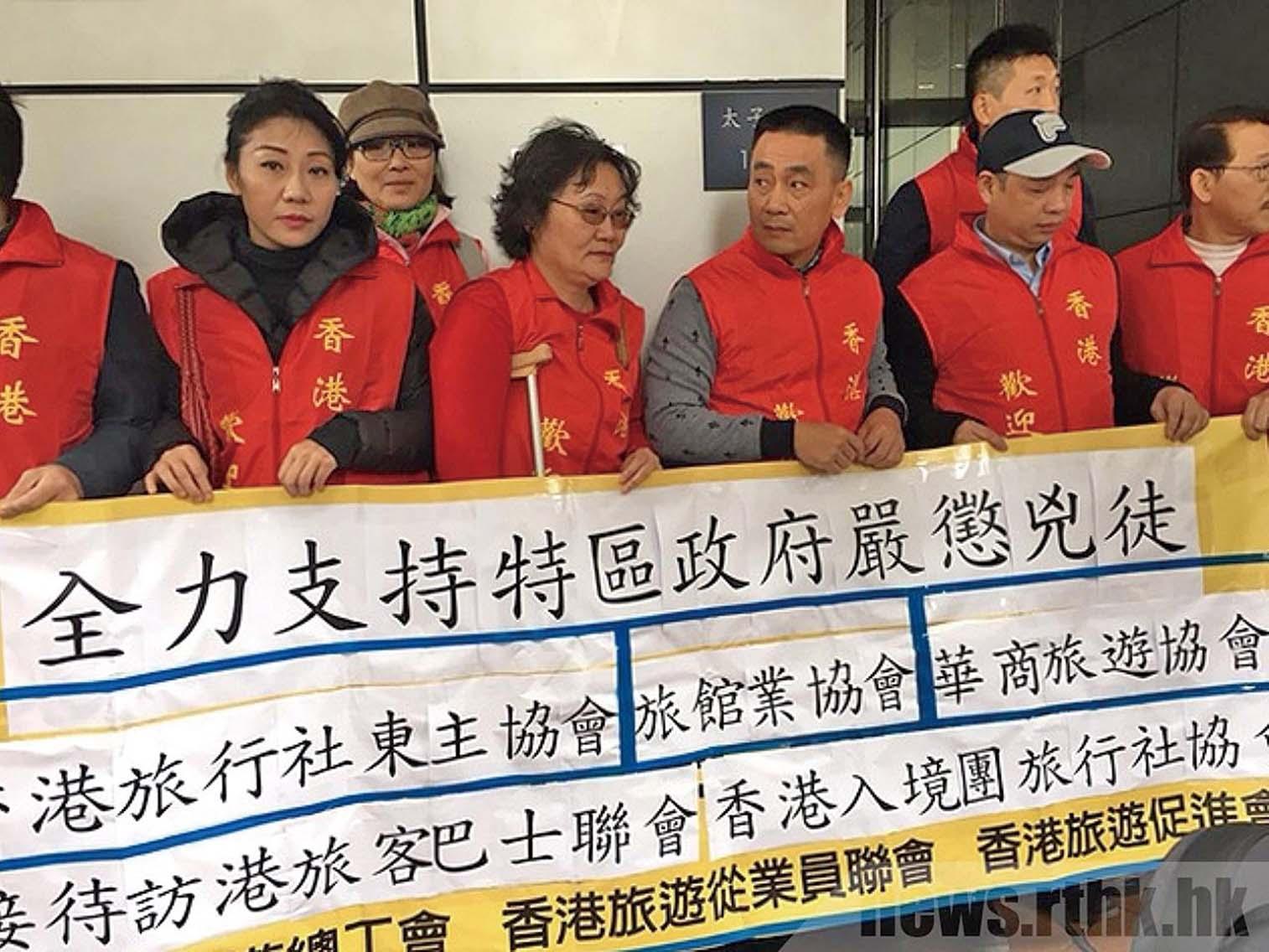 學民思潮成員被控暴動罪