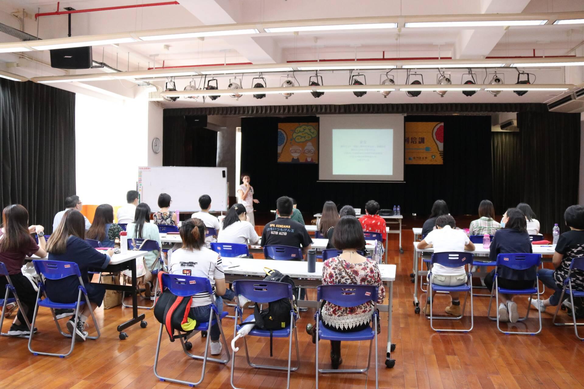 聖公會「創新思維」研討會