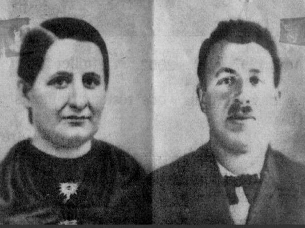 瑞士夫婦遺體重現人間