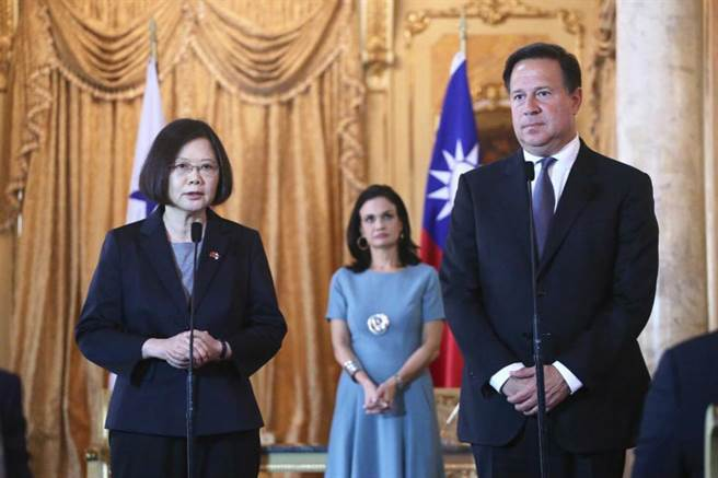 即日和台灣斷交