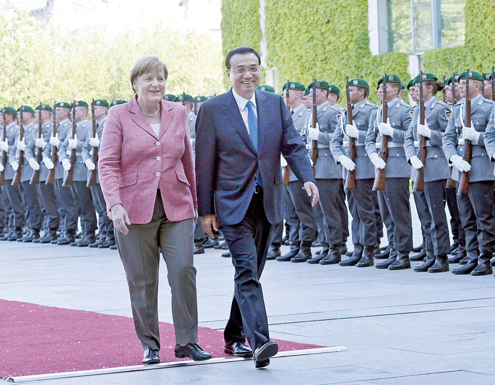 冀中德貿易自由化