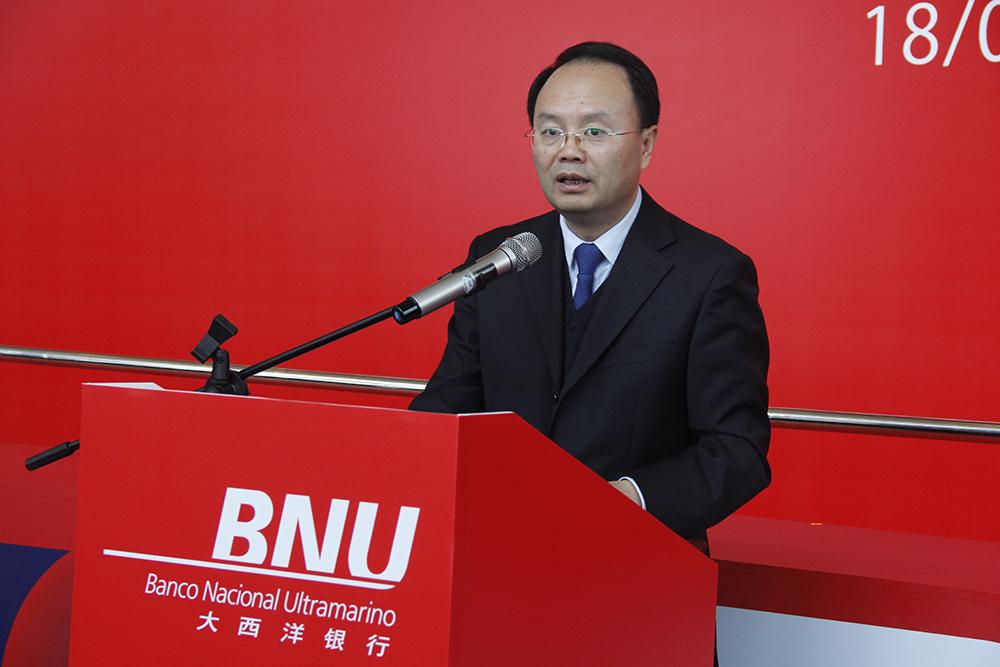 BNU為首家進駐內地本地銀行