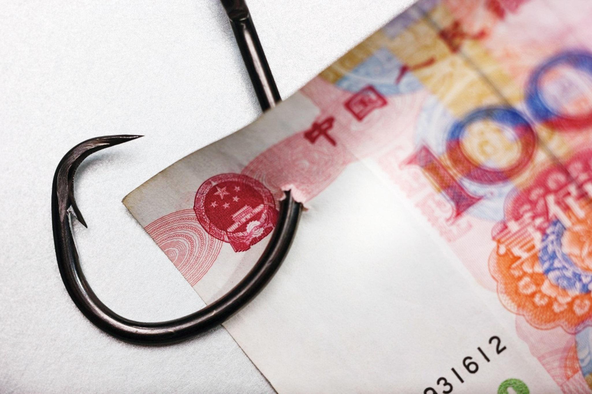 外匯局:仍是全球最高