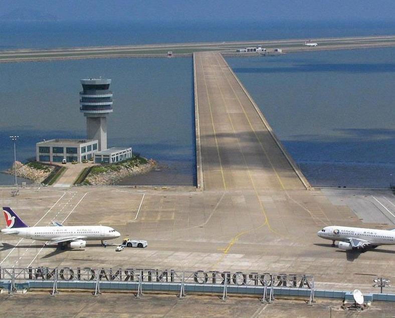 政府向中央申請機場填海