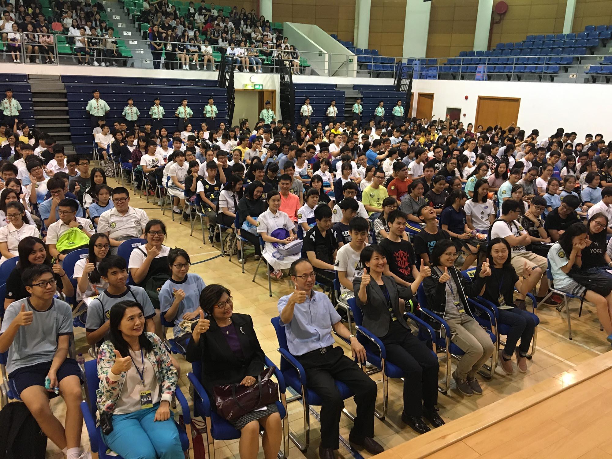 逾1400名學生參與