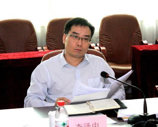 珠海市長李澤中涉嚴重違紀受查