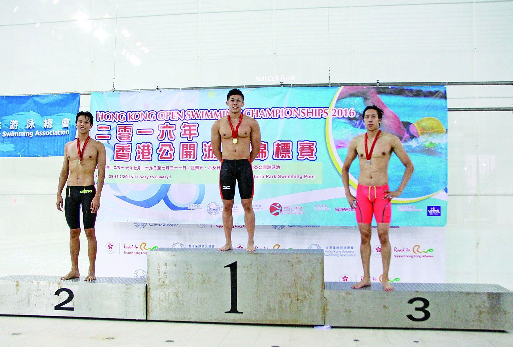 澳門飛魚揚威香港游泳賽